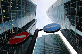 «Эр-телеком» вышел в Москву обходным путем – через услуги на корпоративном рынке