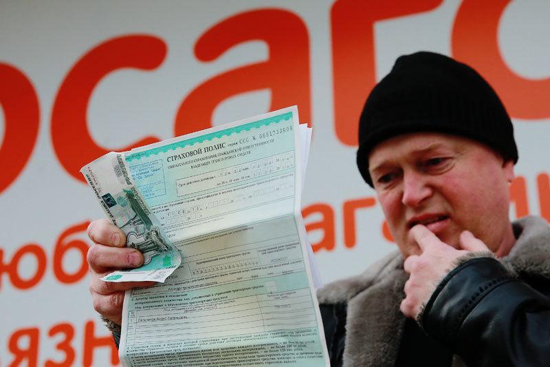 Автовладельцы бросились покупать полисы ОСАГО, пока они еще раз не подорожали