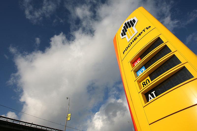 Принято решение о выделении розничного бизнеса «Роснефти» в отдельное юридическое лицо «РН-Региональные продажи»