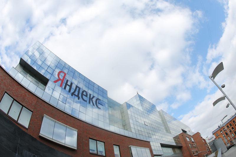 Фрилансеры «Яндекса» в Турции составили петицию для совета директоров поисковика
