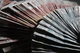 ЦБ хочет ввести ответственность для негосударственных пенсионных фондов за недобросовестное инвестирование