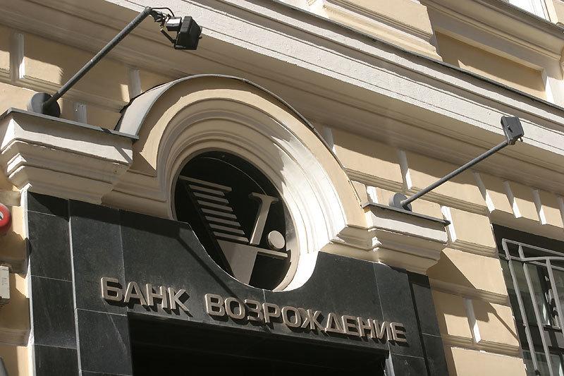 Капитализация «Возрождения» вчера превысила 12 млрд руб.