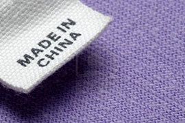 Суть китайского капитализма