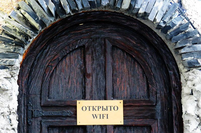 Минкомсвязи предложило наказывать кафе за WiFi без идентификации