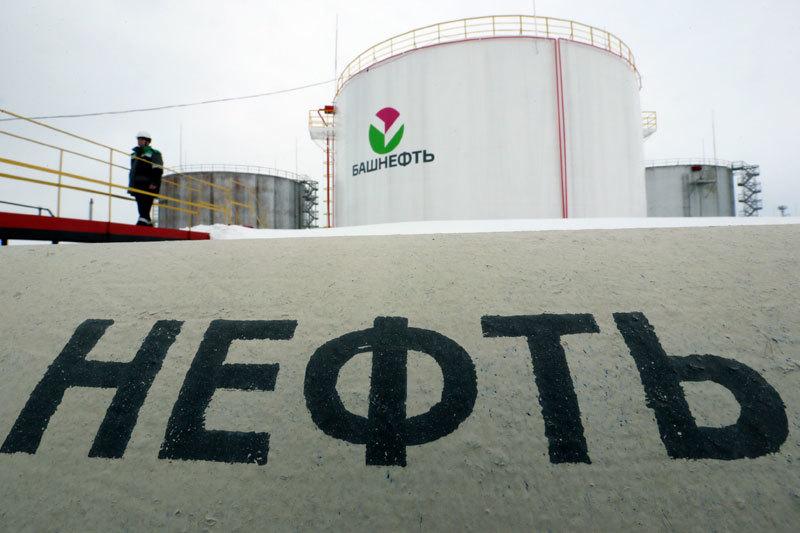Чистая прибыль «Башнефти» по МСФО в 2013 г. составила 46,17 млрд руб.