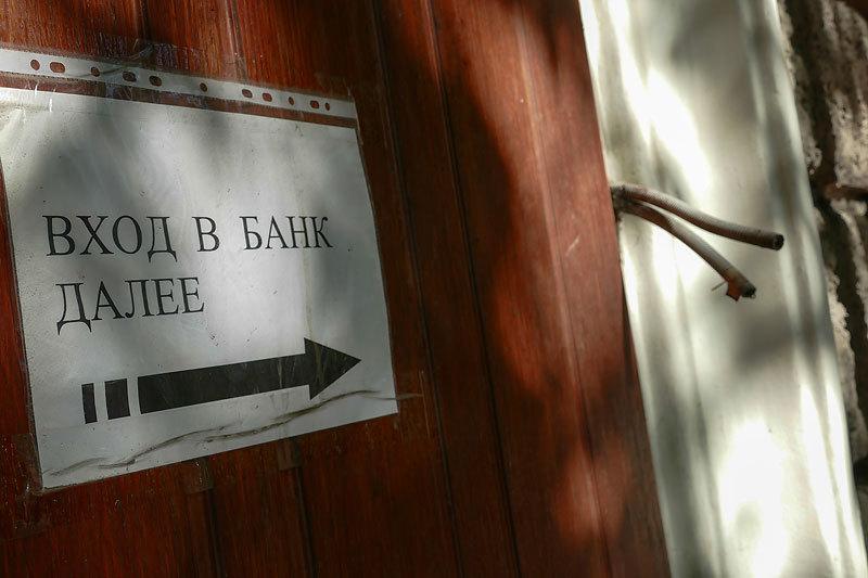 Банки зря просили повременить с повышением отчислений в фонд страхования вкладов