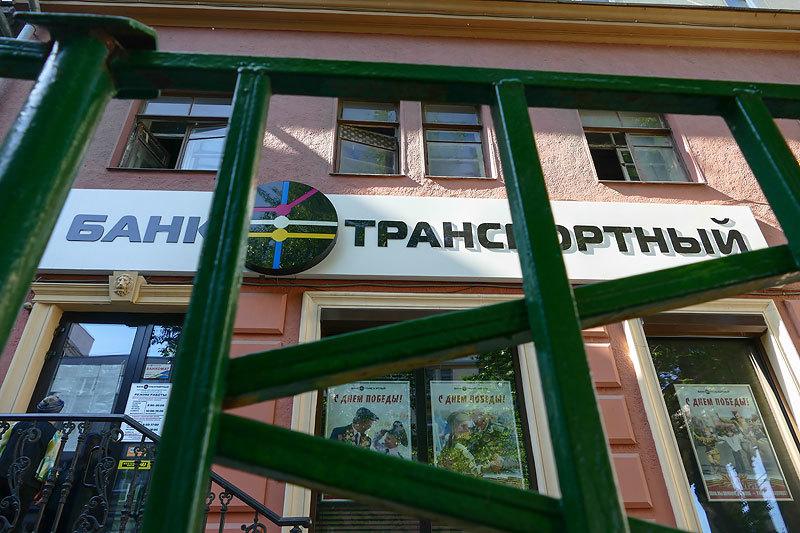 Дыра в банке «Транспортный» составляет 25 млрд руб