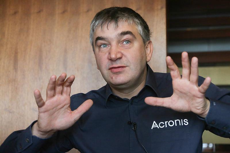 Основатель и генеральный директор Acronis Сергей Белоусов