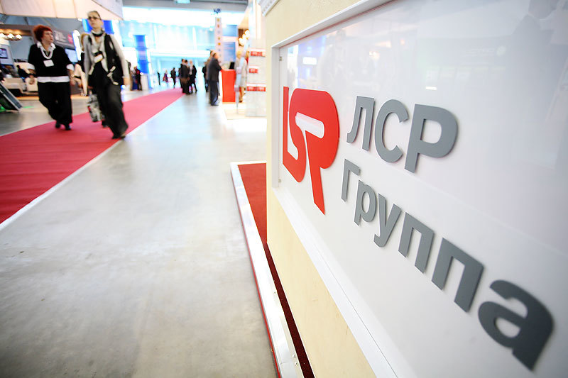 Группа ЛСР стала единственным участником аукциона на закупку 45 квартир общей стоимостью 131 млн руб.
