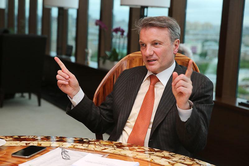 Президент Сбербанка Герман Греф