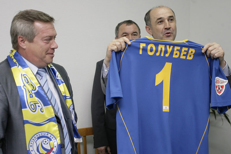 Руководство ФК «Ростов» (справа на фото – председатель совета  директоров клуба Али Узденов) снова надеется на помощь губернатора