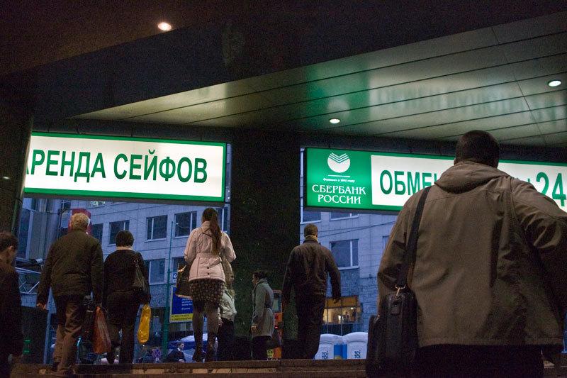 Активность клиентов на валютном рынке не подвела крупнейший банк страны