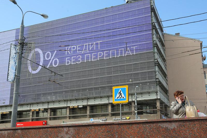 В апреле российские банки выдали 1,165 млн кредитов