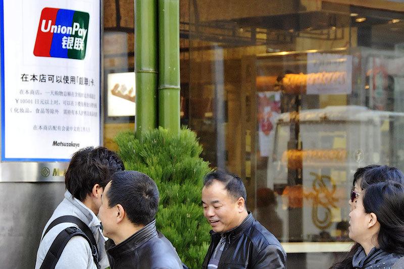 Visa и MasterCard придется сражаться с UnionPay