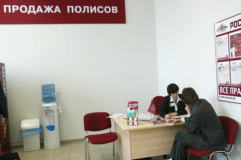 Со дня на день «Росгосстрах» может начать продажу полисов ОСАГО