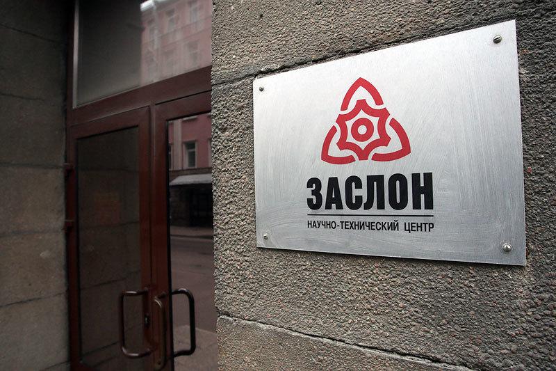 Научно-технический центр вложит 3,5 млрд руб. в расширение