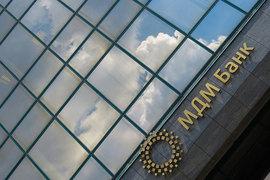 Moody's отозвало рейтинги МДМ-банка
