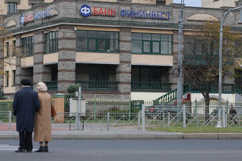 ЦБ обнаружил, что из банка было выведено 19,5 млрд руб.