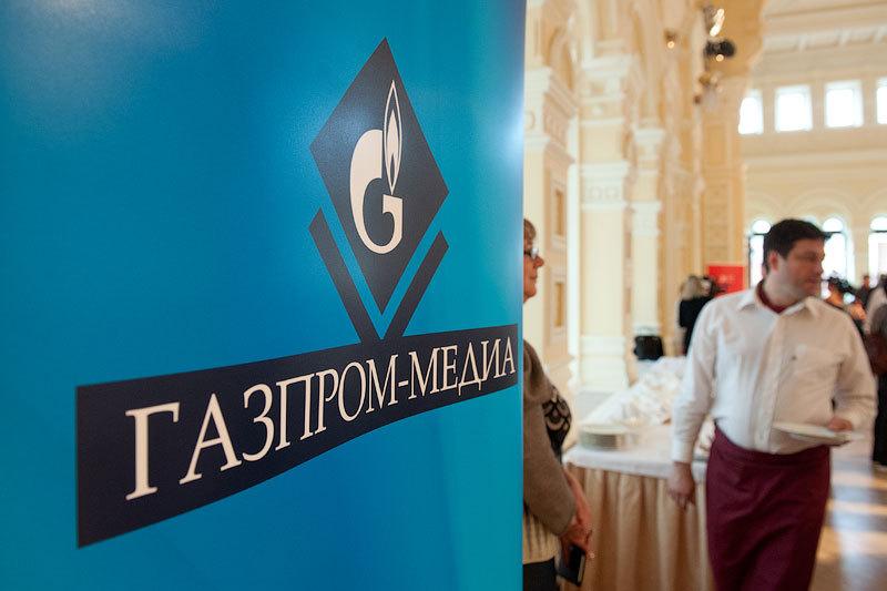 «Газпром-медиа» планирует закупать ТВ-права на международные спортивные события для всех каналов в России