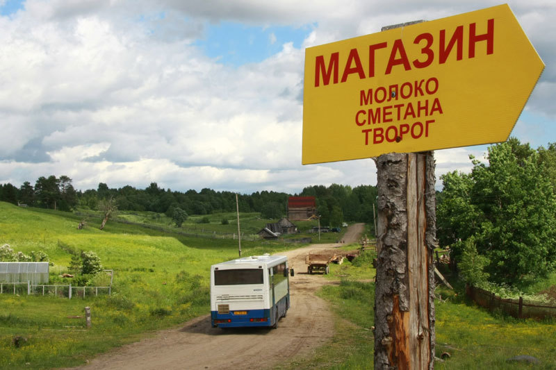 У регионов вряд ли получится занять на транспорт