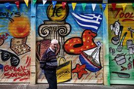 Греция претендует на 7,2 млрд евро, из которых половину должен выделить МВФ