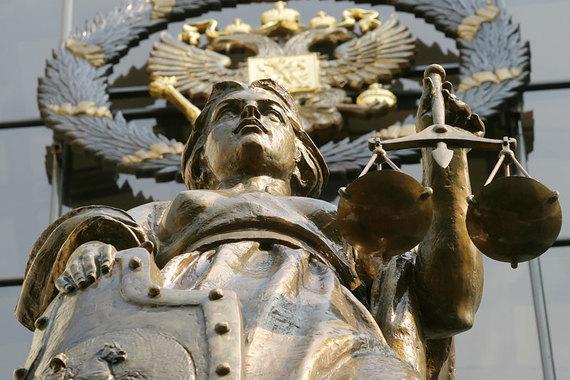 Верховный суд поддержал возвращение «объективной истины»