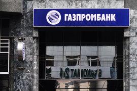 Сбербанк и Газпромбанк могут выделить на «Ямал СПГ» $4 млрд