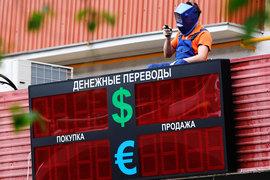 Вряд ли придется так же часто менять курс на обменниках, как в прошлом ноябре и декабре