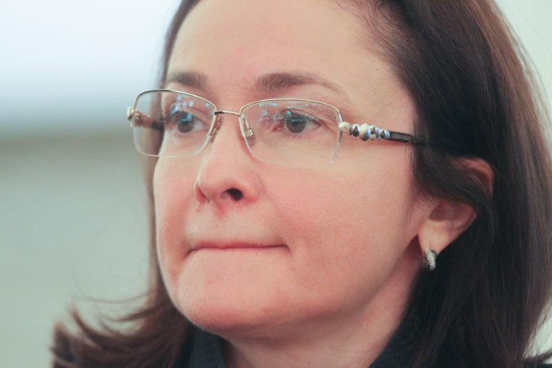 Эксперты считают, что Эльвира Набиуллина отказалась от прежней своей же политики ЦБ