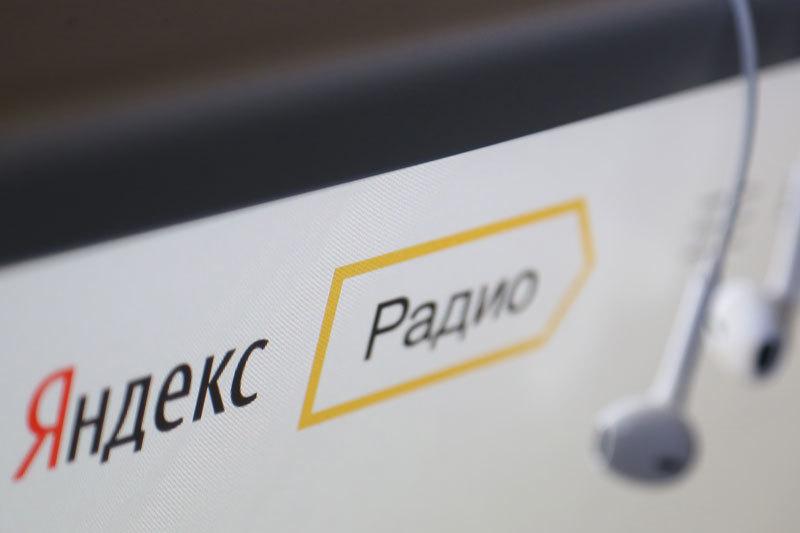 «Яндекс» запустил второй музыкальный сервис по примеру радиостанций