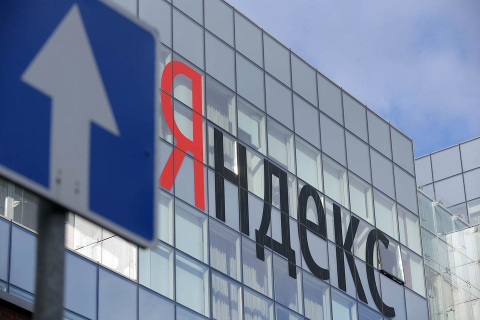 Новым коммерческим директором «Яндекса» стал Максим Гришаков