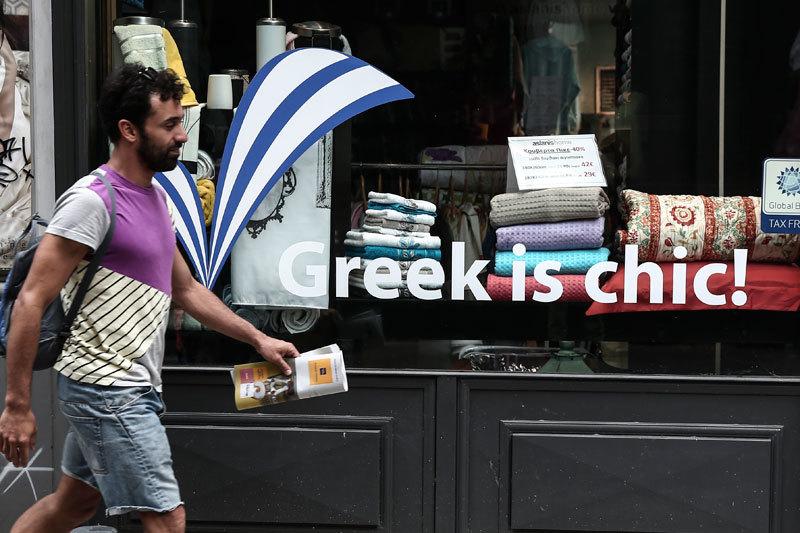 Противостояние Греции и кредиторов растет: страна задержала платеж МВФ, риски выхода из еврозоны увеличились