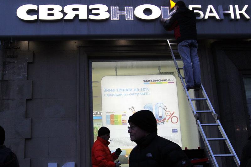 «Связной банк» просит инвесторов перенести погашение облигаций на три года: сейчас у банка нет денег, чтобы расплатиться