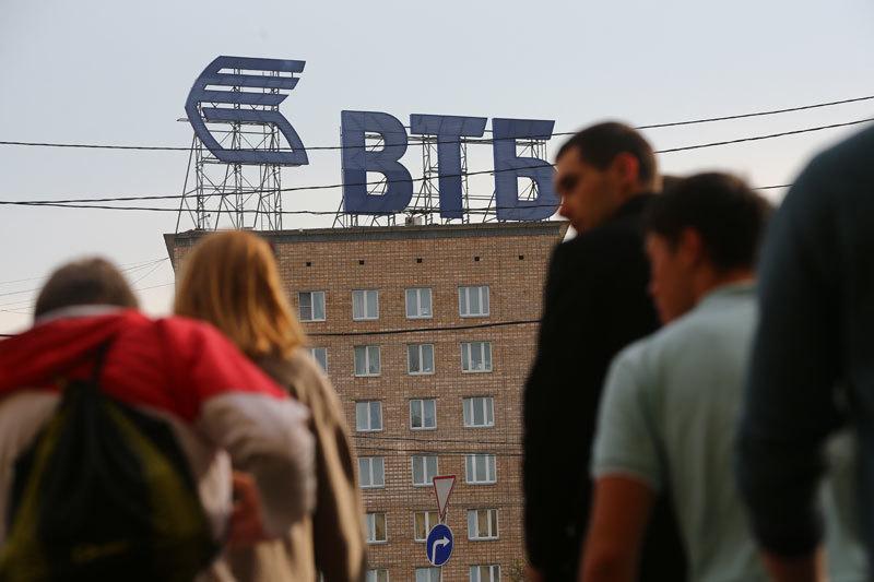 ВТБ больше не рассчитывает на 150 млрд руб. «сквозных» денег из фонда национального благосостояния