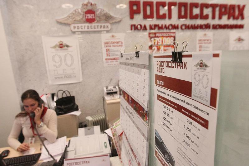 «Росгосстрах» запустил продажу полисов