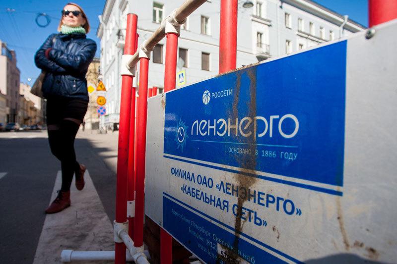 «Ленэнерго» задолжало застройщикам около 10 млрд руб.