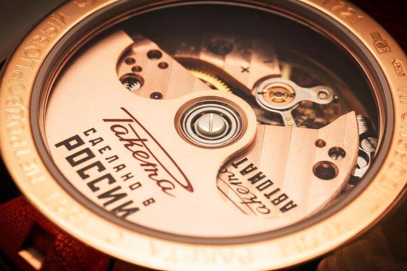 Золотые часы «Ракета – Олигарх» – первые часы завода в корпусе из драгоценного металла более чем за 20 лет