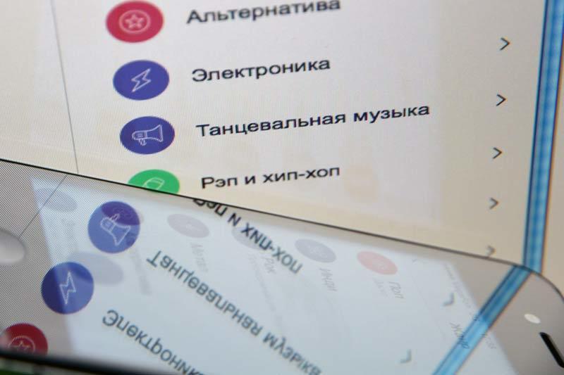 «Яндекс» полностью удалил раздел «Как на радио» из своего нового сервиса «Яндекс.Радио»