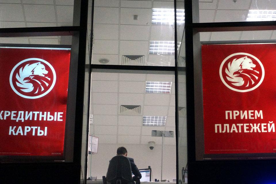 «Русский стандарт» сделал красивый жест в сторону инвесторов
