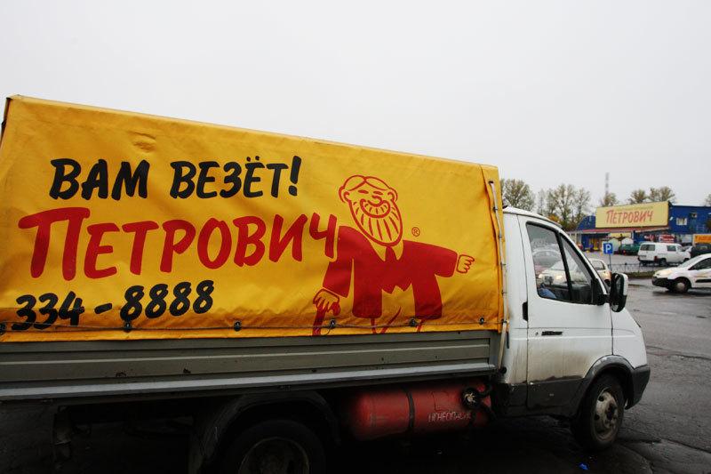 Рекламный бюджет торгового дома «Петрович» в этом году вырос в два раза