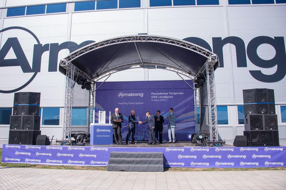 Armstrong будет выпускать в ОЭЗ «Алабуга» потолочные плиты эконом-  и среднего ценового сегментов