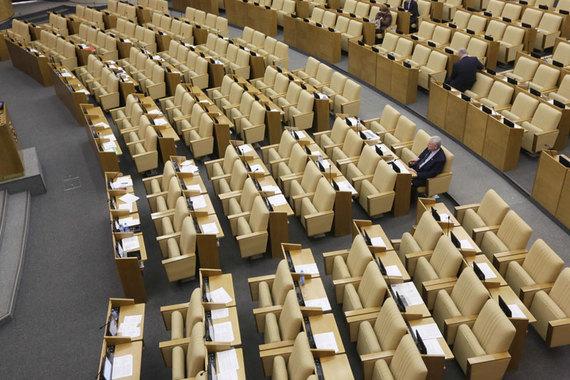 В Госдуму внесен законопроект о досрочных выборах