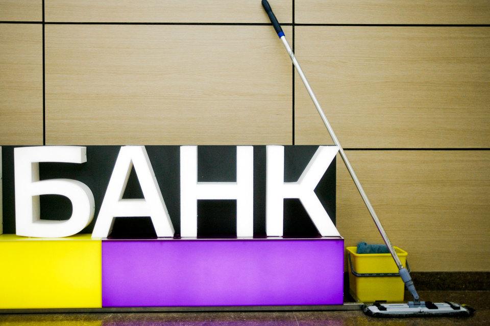«Связной банк» предупредил инвесторов о том, что к августу может потерять лицензию