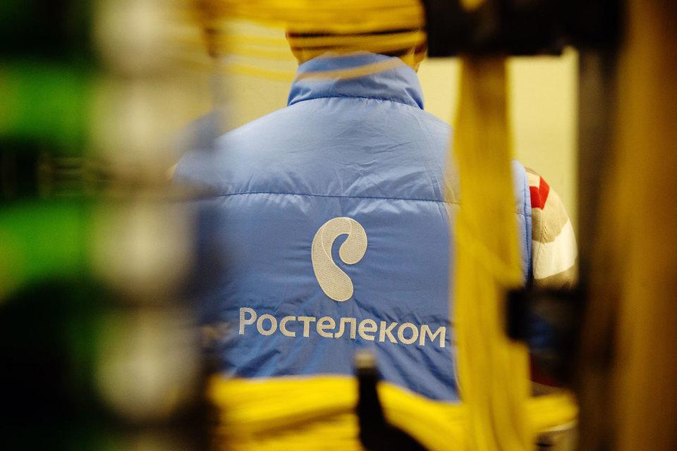 Обыкновенные акции «Ростелекома» за первую декаду июня подорожали на 21,5%
