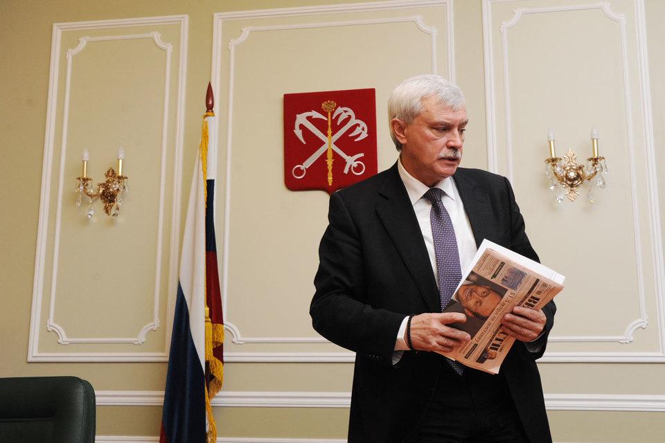 Губернатор Петербурга Георгий Полтавченко (на фото) предлагает назначить вице-губернатором Николая Бондаренко