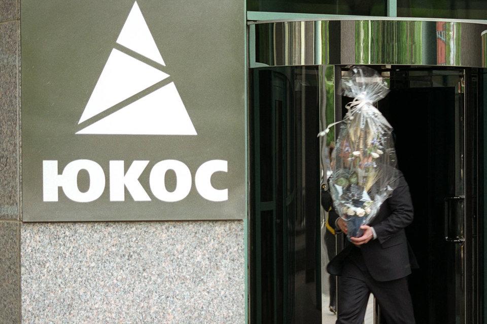 Россия не представила в Совет Европы ни плана, ни графика выплат 1,9 млрд евро