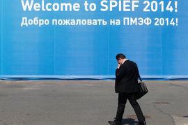 На прошлогоднем Петербургском экономическом форуме бизнесмены с тревогой смотрели в будущее