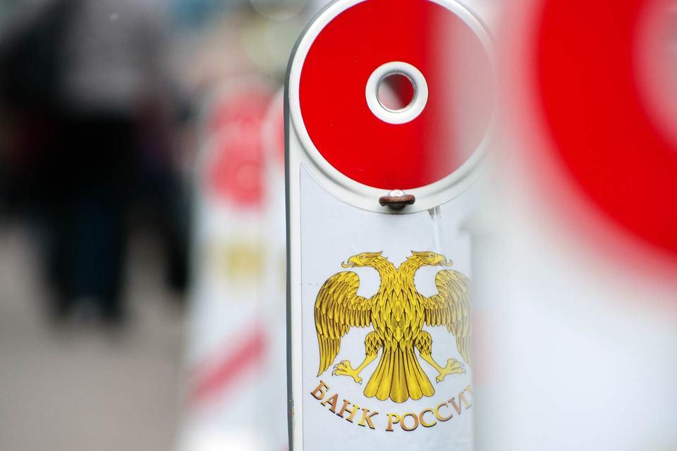 Центробанк считает, что российскому рынку хватит двух локальных рейтинговых агентств вместо действующих четырех