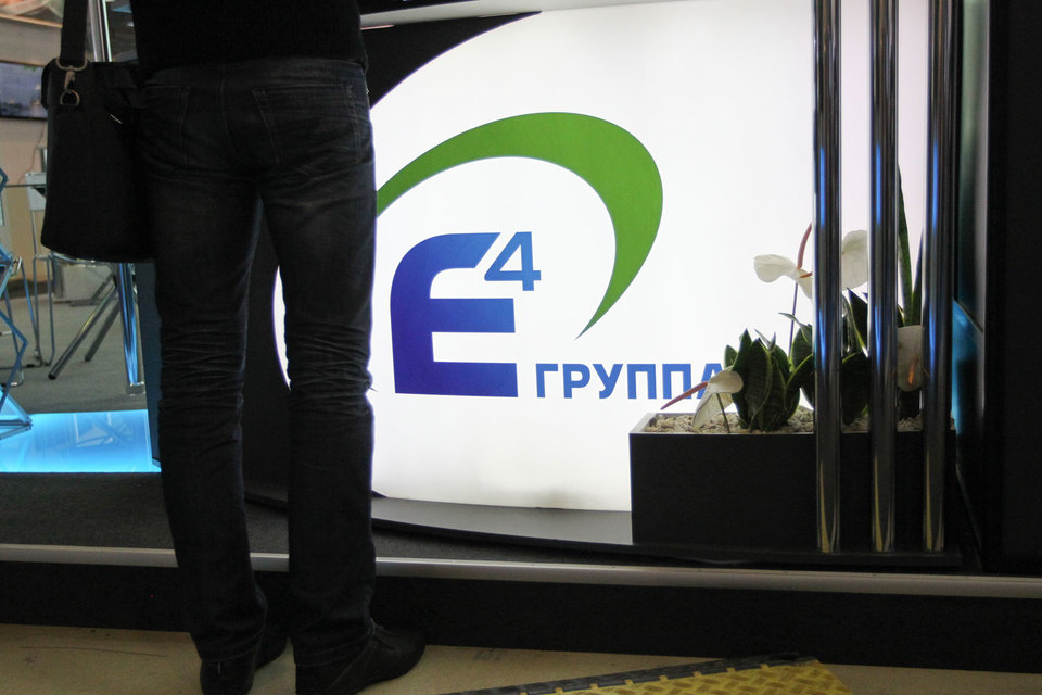 Группа Е4 перестала обслуживать кредиты в конце прошлого года