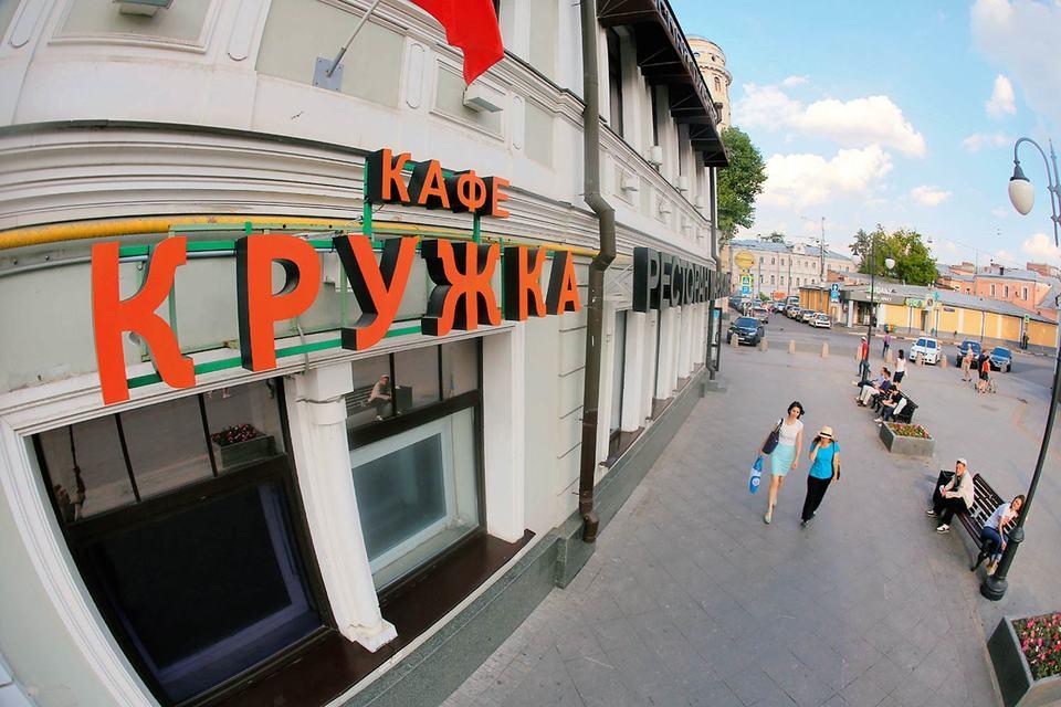 Сеть пивных ресторанов «Кружка» теперь сотрудничает с Московской пивоваренной компанией